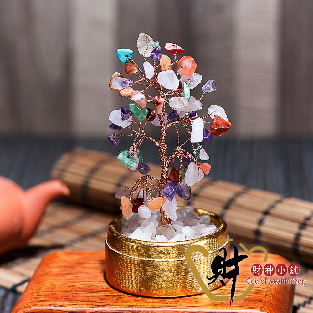財神小舖 精巧水晶發財樹 七彩水晶(小) (含開光) EM-7004