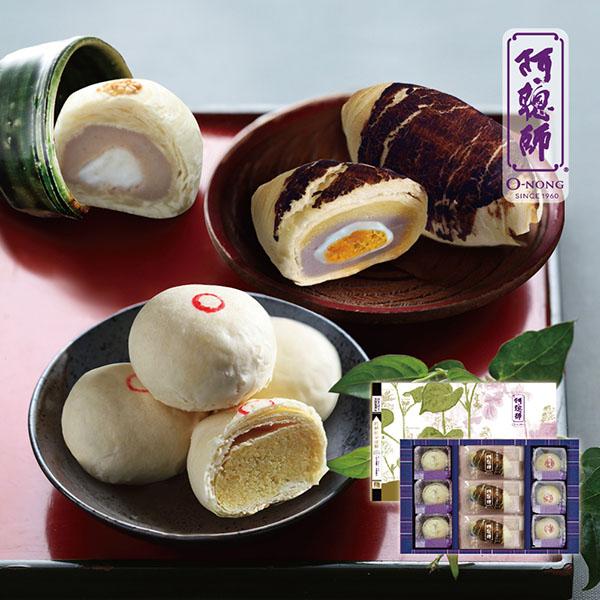 (9/14-9/21出貨)預購《阿聰師》晶饌月見禮盒(1盒)(奶蛋素)