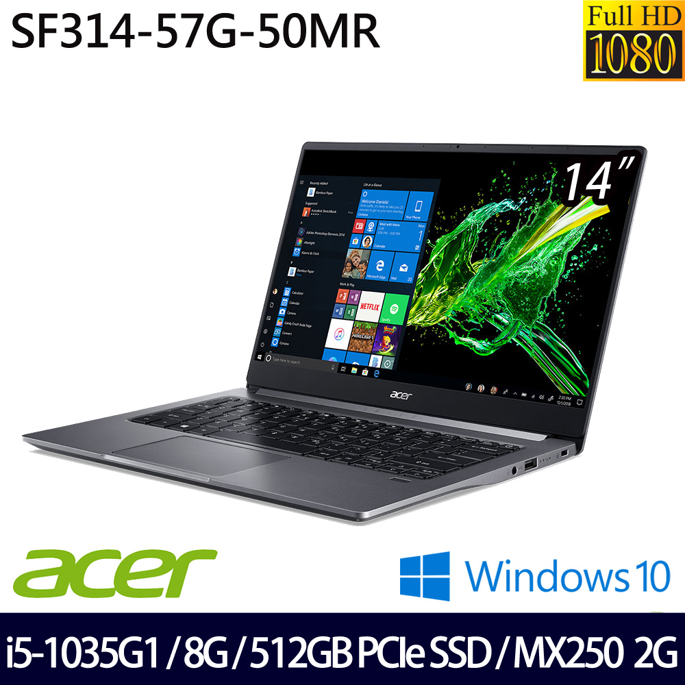 《Acer 宏碁》SF314-57G-50MR(14吋FHD/i5-1035G1/8GB/512G PCIe SSD/MX250/Win10/兩年保)