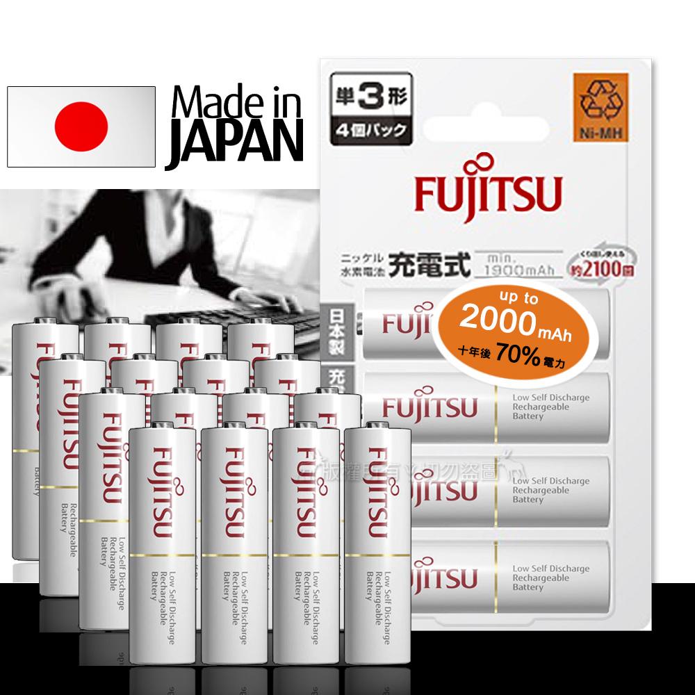 日本富士通 Fujitsu 低自放電3號1900mAh鎳氫充電電池 HR-3UTC (3號16入)送電池盒