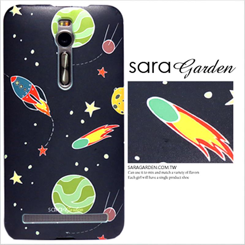 【Sara Garden】客製化 手機殼 Samsung 三星 Note10+ Note10Plus 星球 流星 火箭 保護殼 硬殼