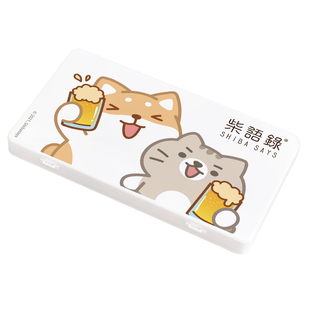 【收納王妃】 (來乾杯)-柴語錄系列防疫必備口罩盒/零錢盒/收納盒/文具盒