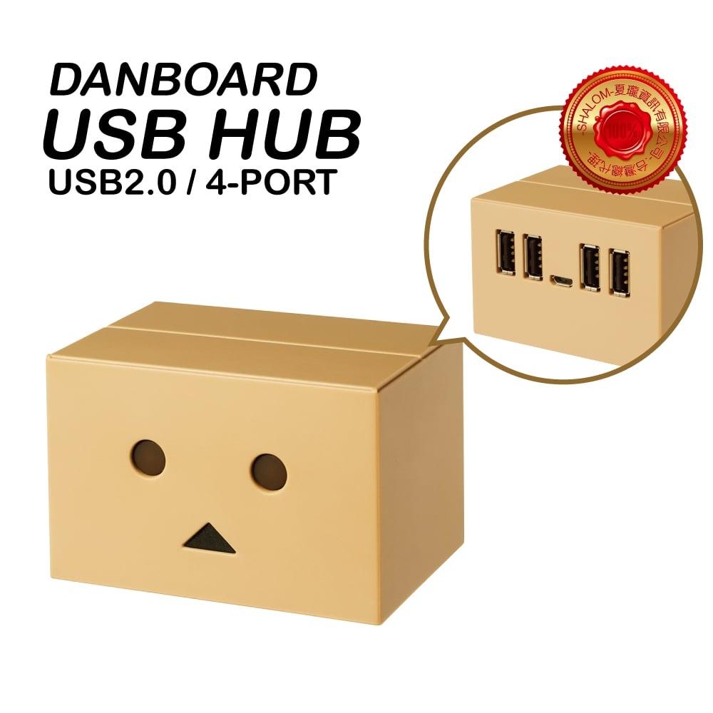 日本PLanex出品阿楞USB2.0 4埠HUB集線器(DB-HUB01)