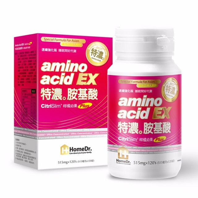 Home Dr.-特濃胺基酸EX柑橘幼果Plus(515mg/錠,120錠/盒)