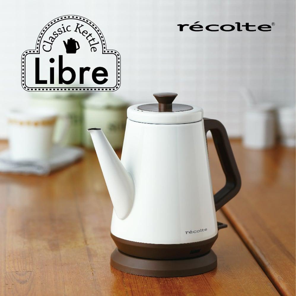 recolte 日本麗克特|Libre 經典快煮壺-典雅白RCK-(W)