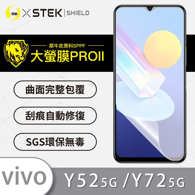 【大螢膜PRO】vivo Y52 5G / Y72 5G 螢幕保護貼 亮面透明款 MIT犀牛皮緩衝撞擊 刮痕自動修復 SGS環保無毒 專利貼合治具