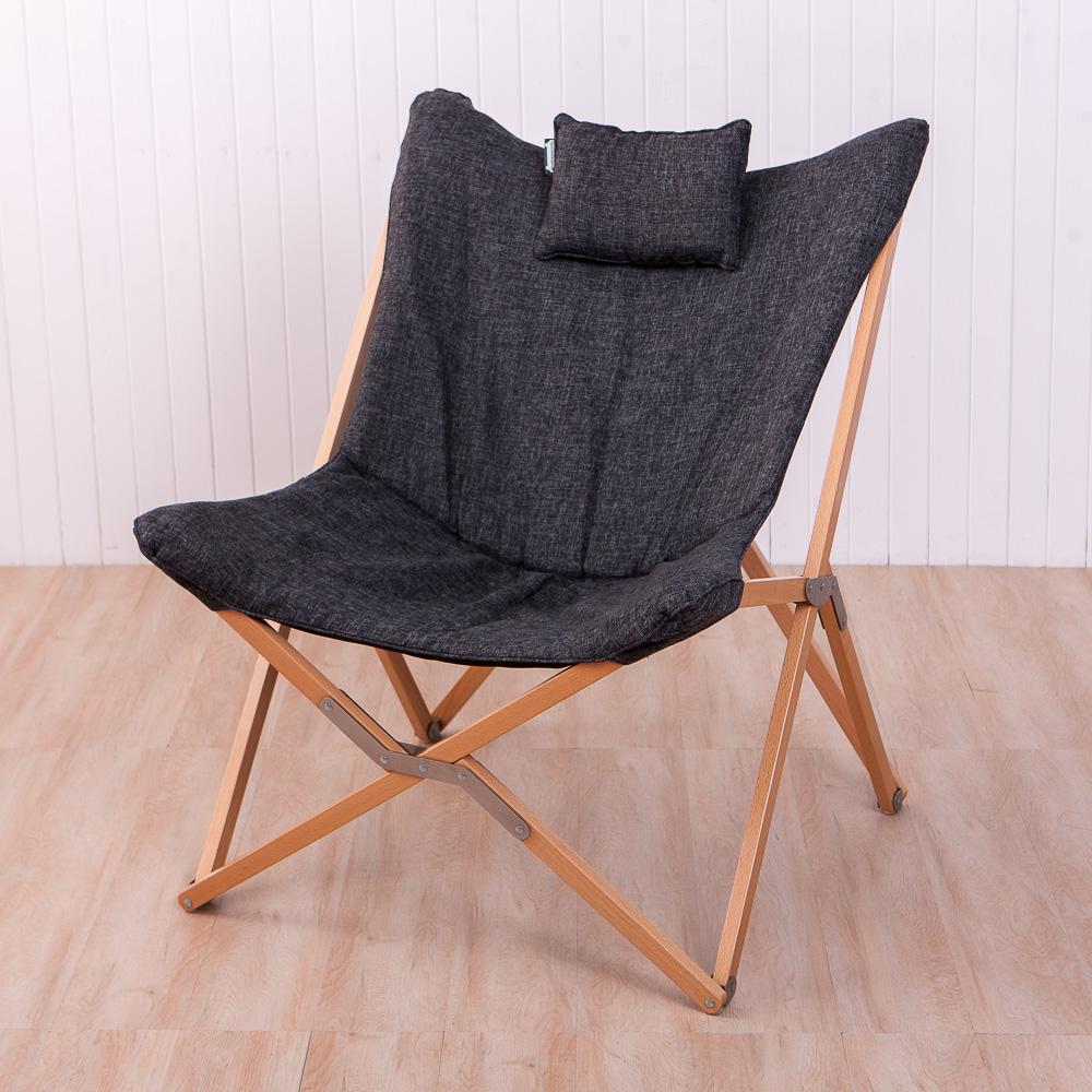品味居家可收合蝴蝶椅(深灰色)-生活工場