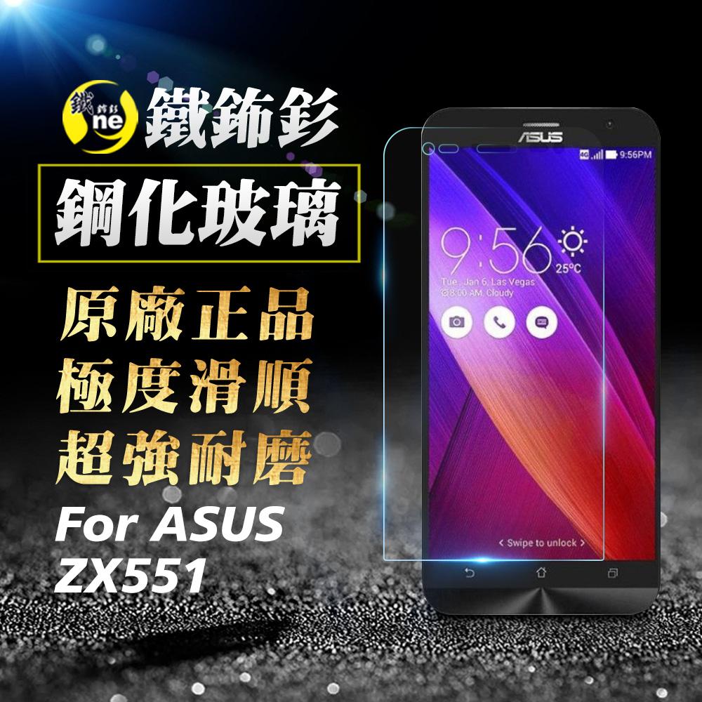 O-ONE旗艦店 鐵鈽釤鋼化膜 ASUS ZenFone Zoom ZX550 ZX551 日本旭硝子超高清手機玻璃保護貼