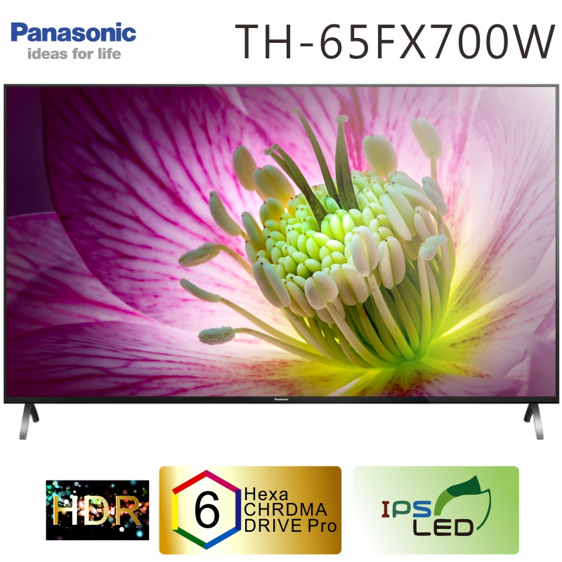 Panasonic國際牌 65吋4K連網液晶顯示器+視訊盒(TH-65FX700W)*送基本安裝