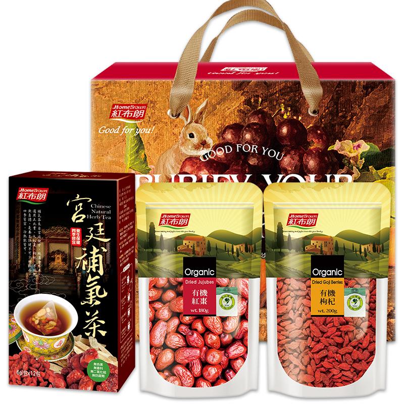 【紅布朗】活力滿滿補氣禮盒(宮廷補氣茶+紅棗+枸杞)