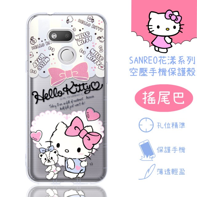 【Hello Kitty】HTC Desire 12s 花漾系列 氣墊空壓 手機殼(搖尾巴)