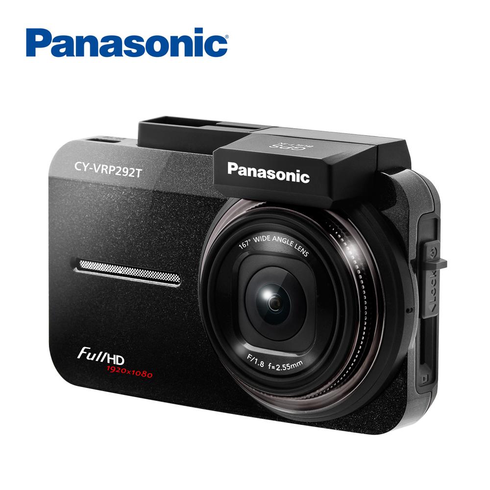 Panasonic國際牌SONY Starvis Sensor行車記錄器CY-VRP292T(單機版)(內16G卡)