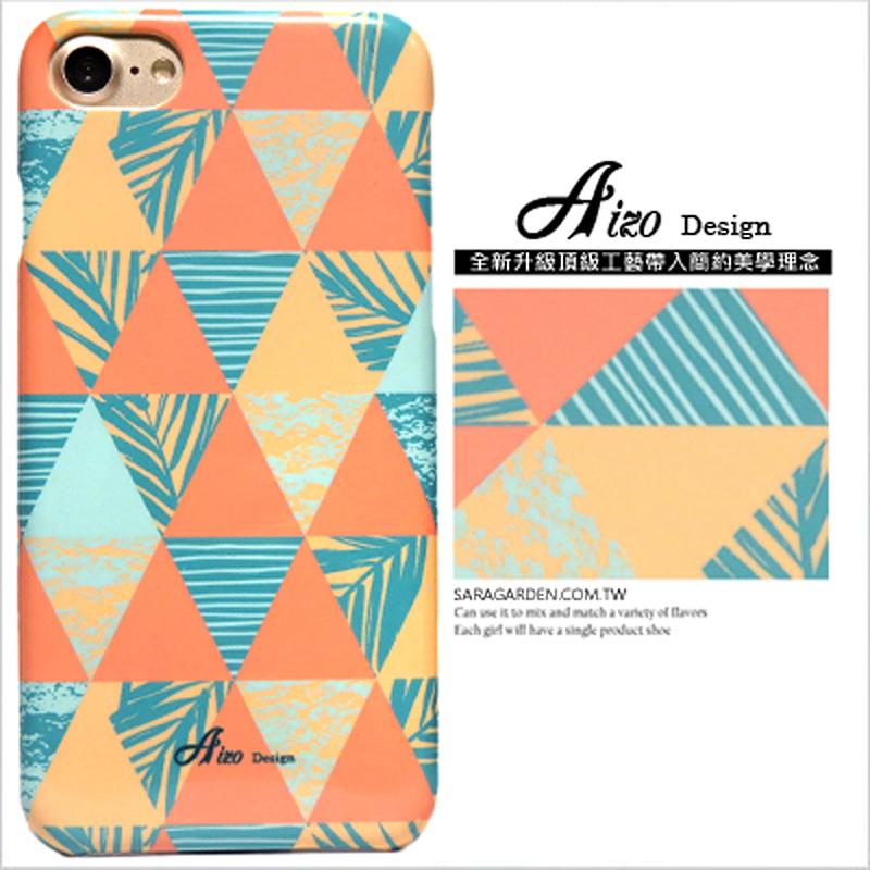 【AIZO】客製化 手機殼 ASUS 華碩 ZenFone Max (M2) 三角 圖騰 粉橘 保護殼 硬殼