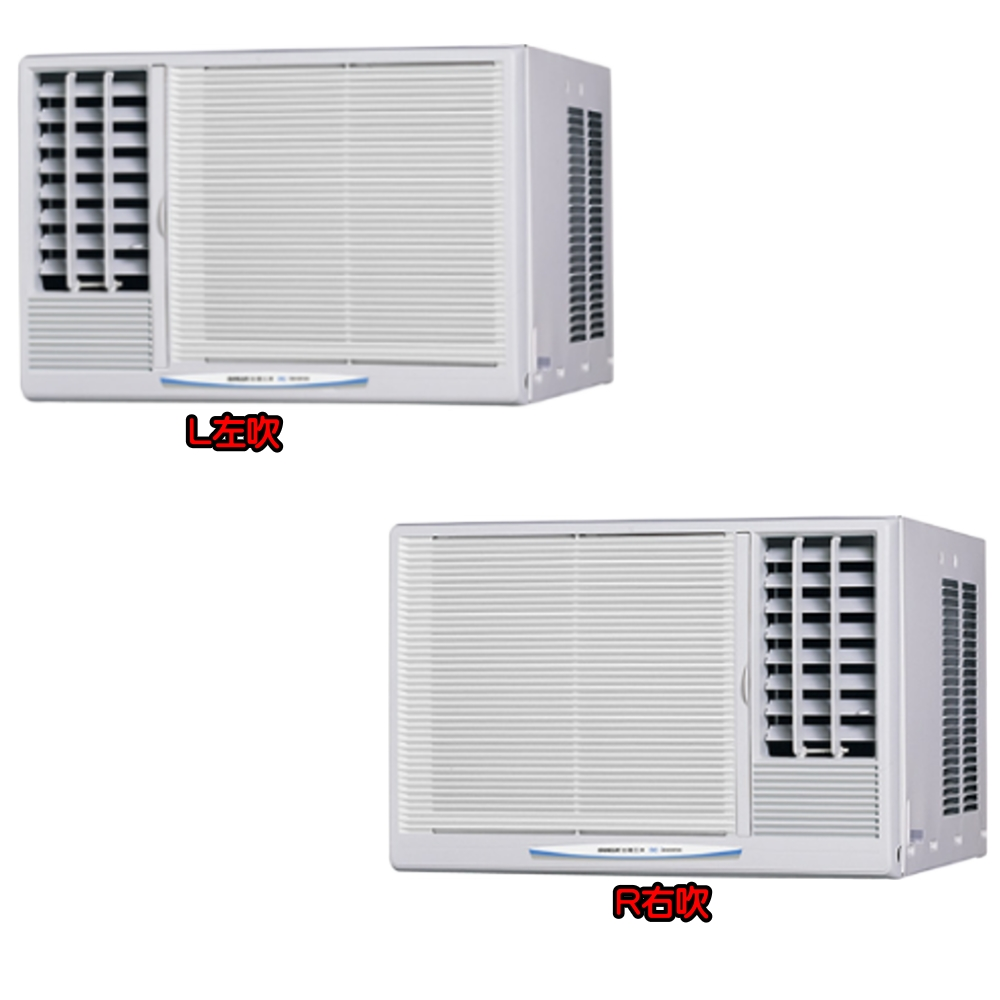 ★含標準安裝★【SANLUX台灣三洋】 左吹窗型變頻冷氣SA-L41VE1《6坪》