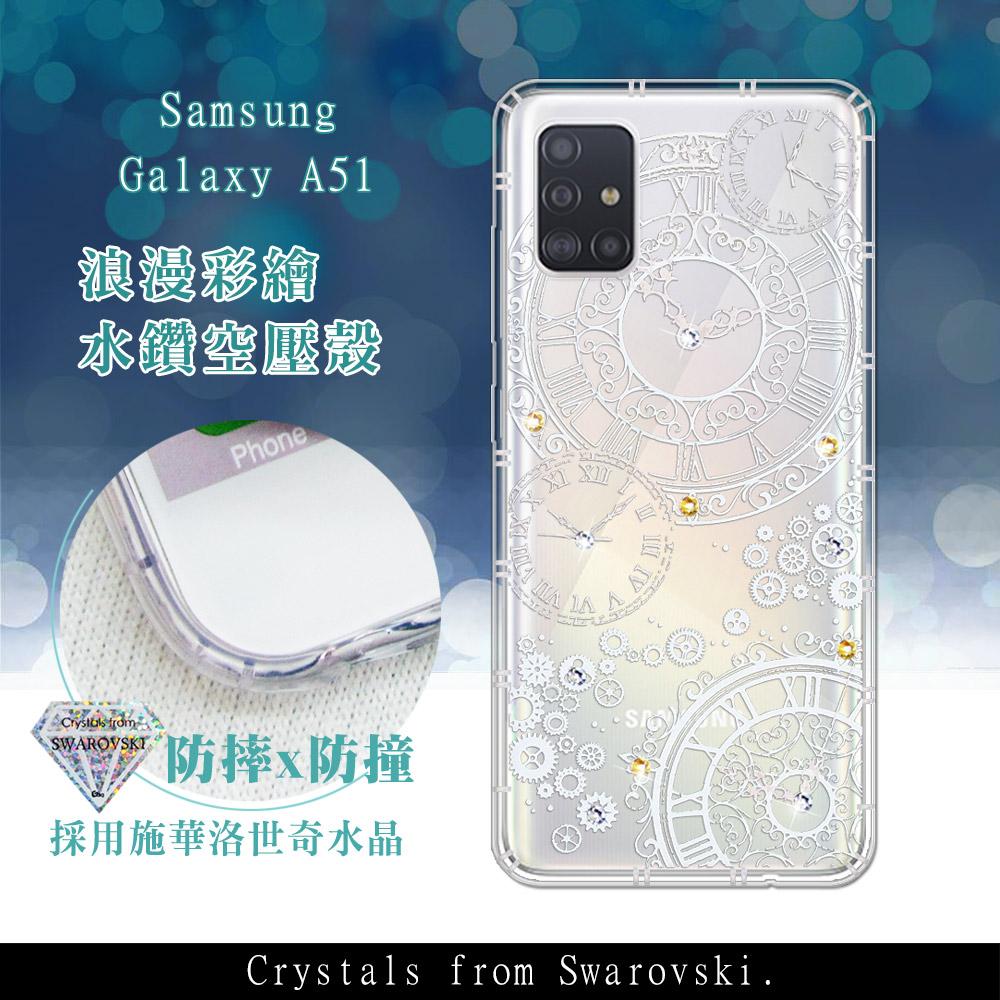 三星 Samsung Galaxy A51 浪漫彩繪 水鑽空壓氣墊手機殼(齒輪之星)