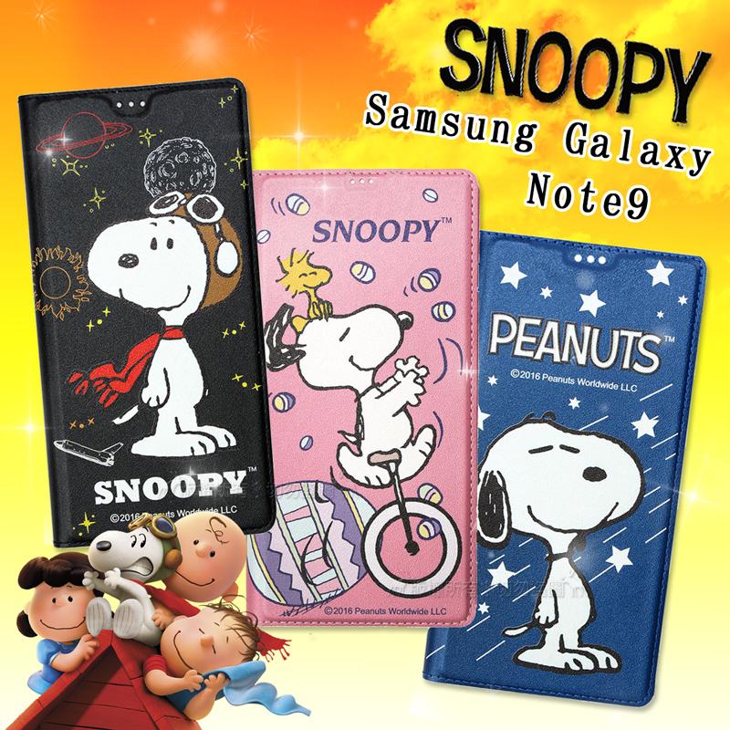 史努比授權正版 Samsung Galaxy Note9 金沙灘彩繪磁力手機皮套 (騎獨輪粉)
