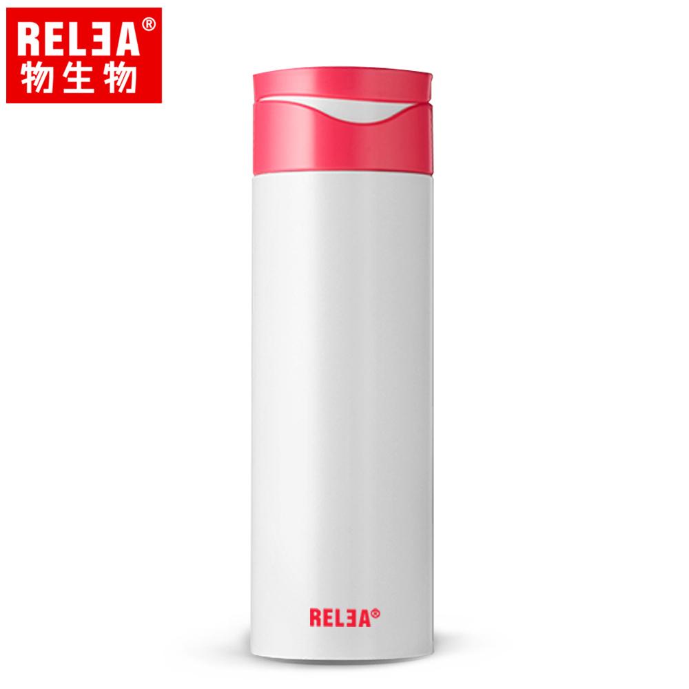 【香港RELEA物生物】460ml微笑304不鏽鋼保溫杯(儒雅白)