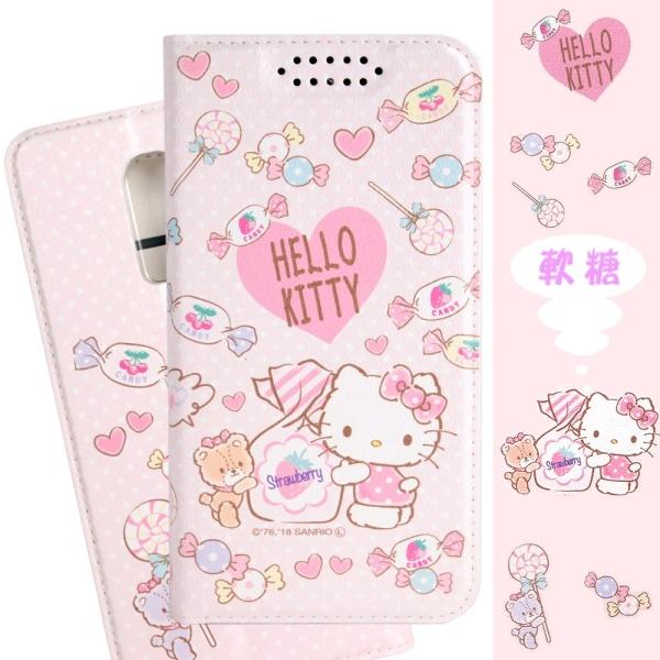 【Hello Kitty】Samsung Galaxy J8 (2018) 甜心系列彩繪可站立皮套(軟糖款)