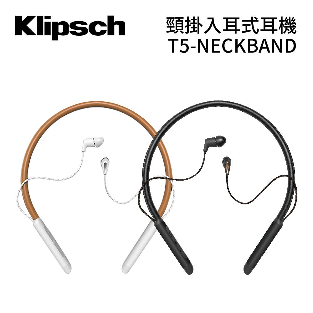 【Klipsch 古力奇】 頸掛入耳式耳機 T5-NECKBAND 黑色