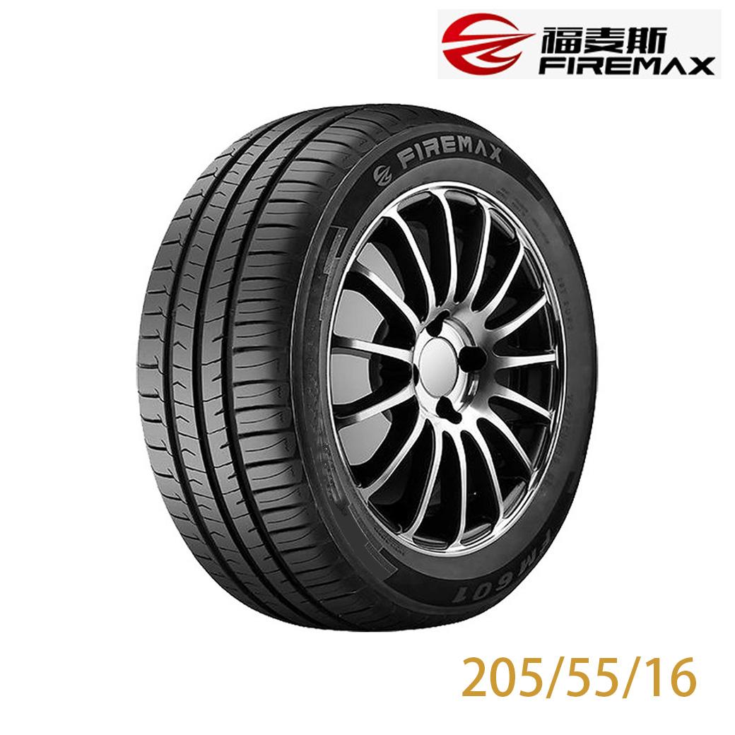 FIREMAX FM601 16吋經濟耐磨輪胎 205/55R16 FM601-2055516