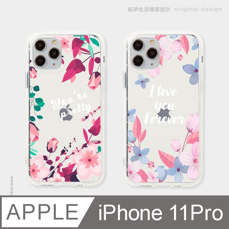 iPhone 11 Pro 5.8吋 COCO粉花漫舞防摔iPhone手機殼 粉紫漫漫