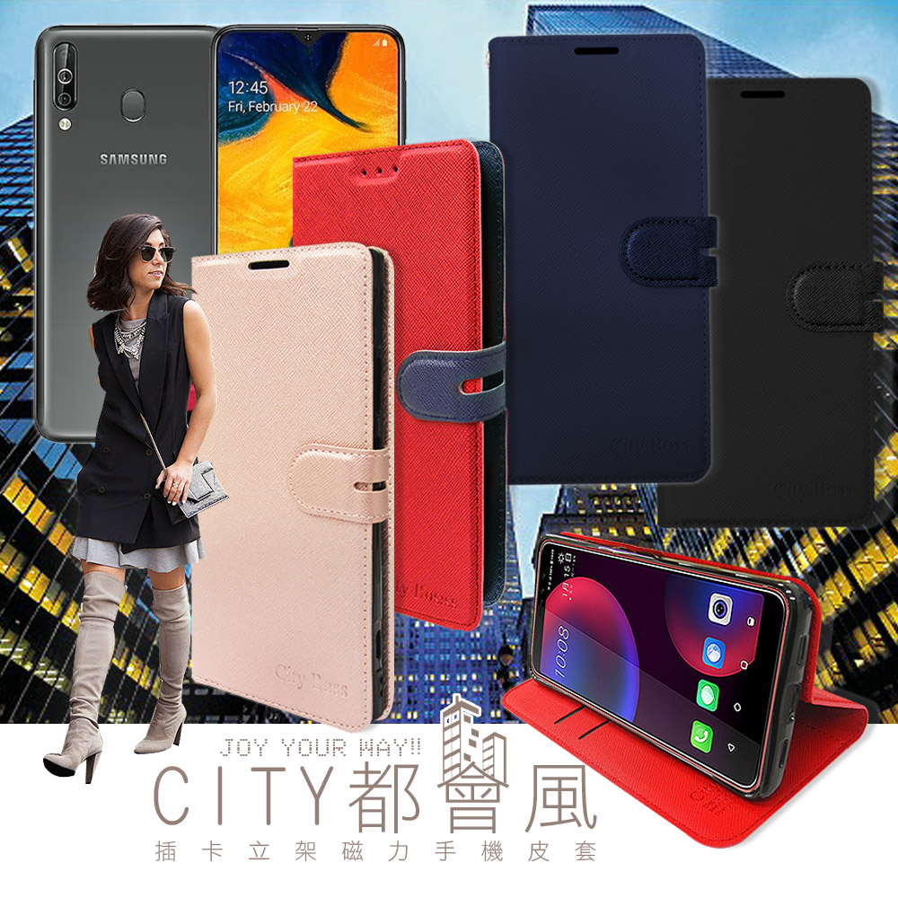 CITY都會風 三星 Samsung Galaxy A40s 插卡立架磁力手機皮套 有吊飾孔 (奢華紅)