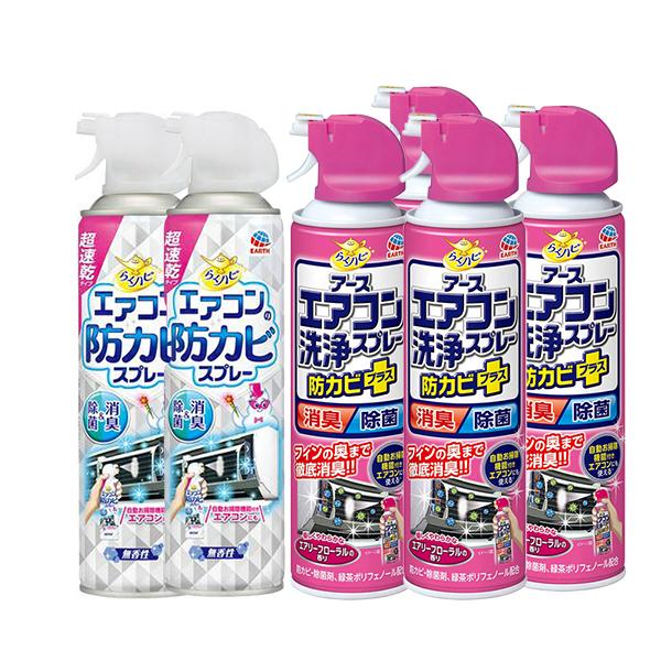 興家安速冷氣清潔雙效 六件組 (粉色洗冷氣x4+防霉除菌劑x2)