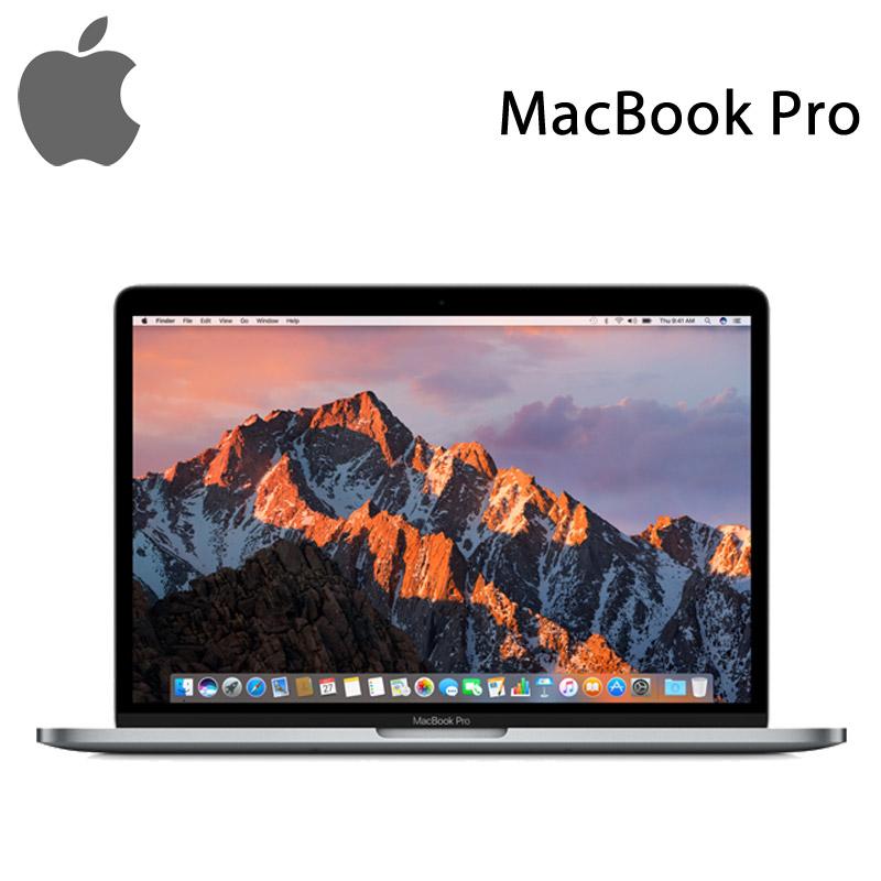 【2017新機】Apple MacBook Pro 13.3吋 i5/8G/256G 灰色(MPXT2TA/A)-送保貼+鍵盤膜+防震電腦包