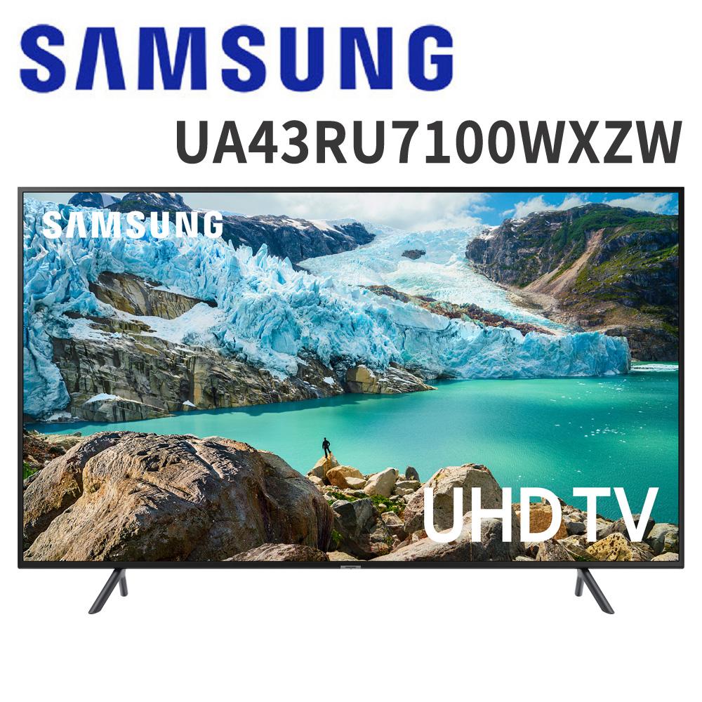 【送基本安裝+OVO藍芽耳機】三星 43吋 4K 智慧連網液晶電視(UA43RU7100WXZW)