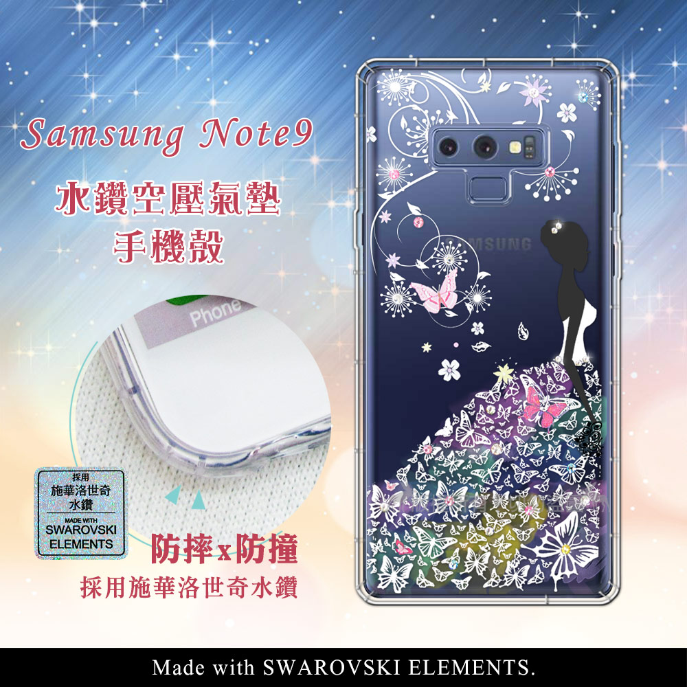 EVO Samsung Galaxy Note9 異國風情 水鑽空壓氣墊手機殼(蝴蝶仙境)