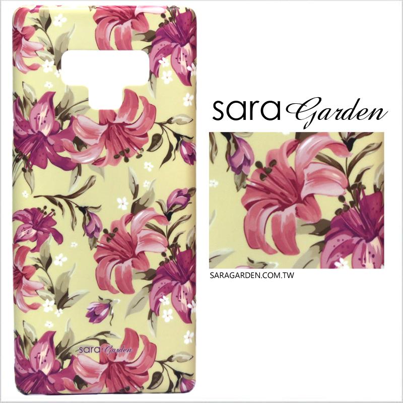 【Sara Garden】客製化 手機殼 Samsung 三星 Note9 保護殼 硬殼 質感百合碎花