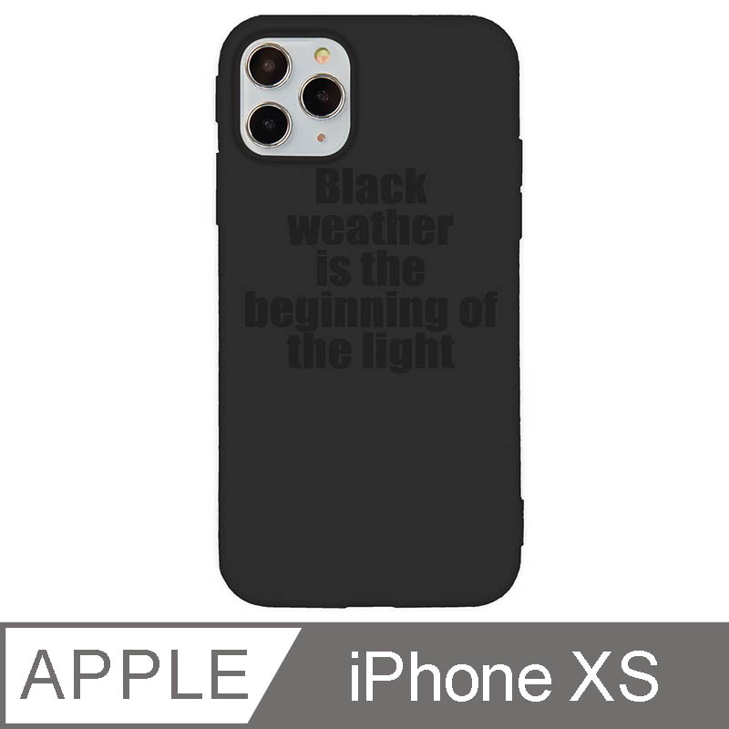 iPhone X/Xs 5.8吋 黑色風暴設計iPhone手機殼 光明 Light