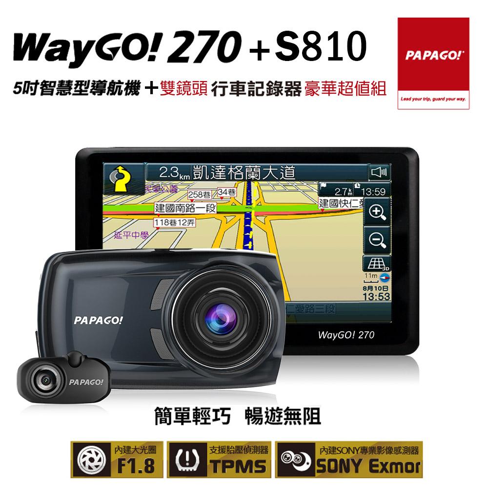 PAPAGO WayGo 270+GoSafe S810行車導航豪華超值組+16G+點煙器