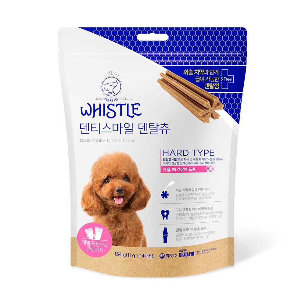【韓國Whistle】硬型狗狗潔牙骨-健康骨骼(14入)