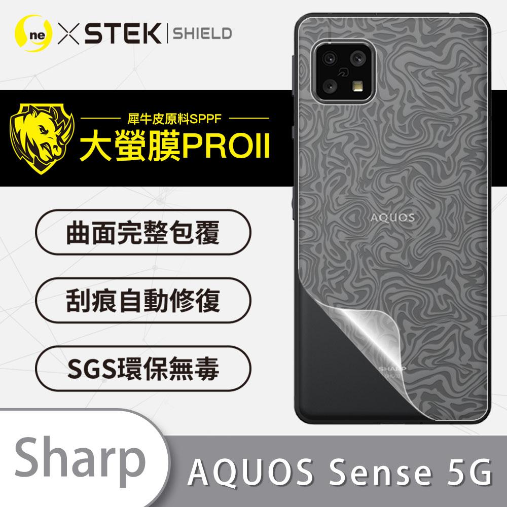 【大螢膜PRO】SHARP AQUOS sense5G 手機背面保護膜 訂製水舞款 頂級犀牛皮抗衝擊 自動修復 防水防塵 MIT