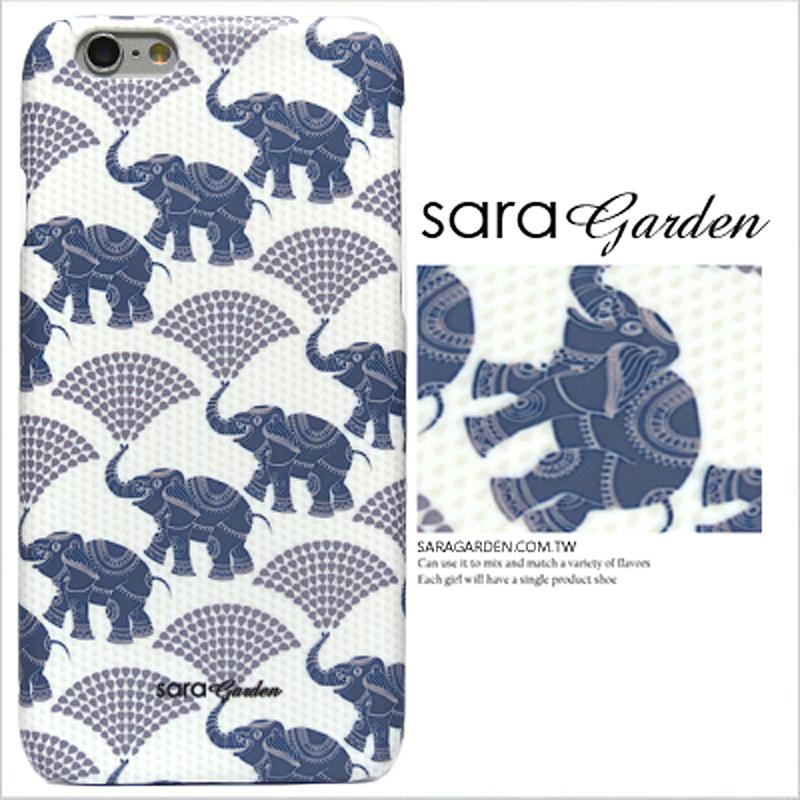 【Sara Garden】客製化 手機殼 SONY XA2 Ultra 手繪 民族風 大象 水滴 保護殼 硬殼