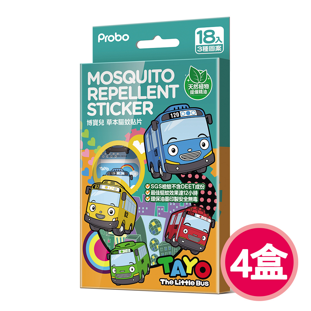 【快潔適】草本驅蚊貼片18枚X4盒-TAYO