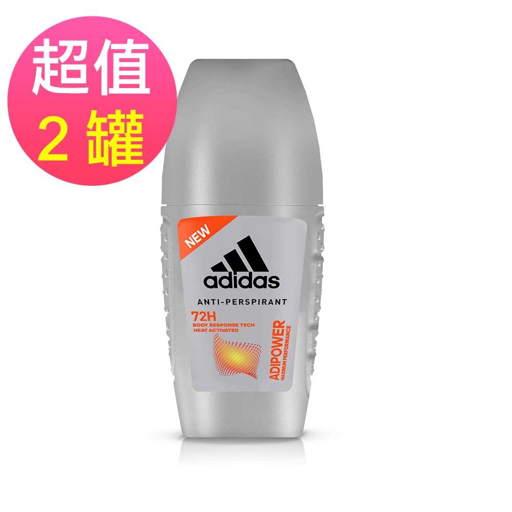 adidas愛迪達 男用極限動力制汗爽身滾珠x2罐(40ml/罐)