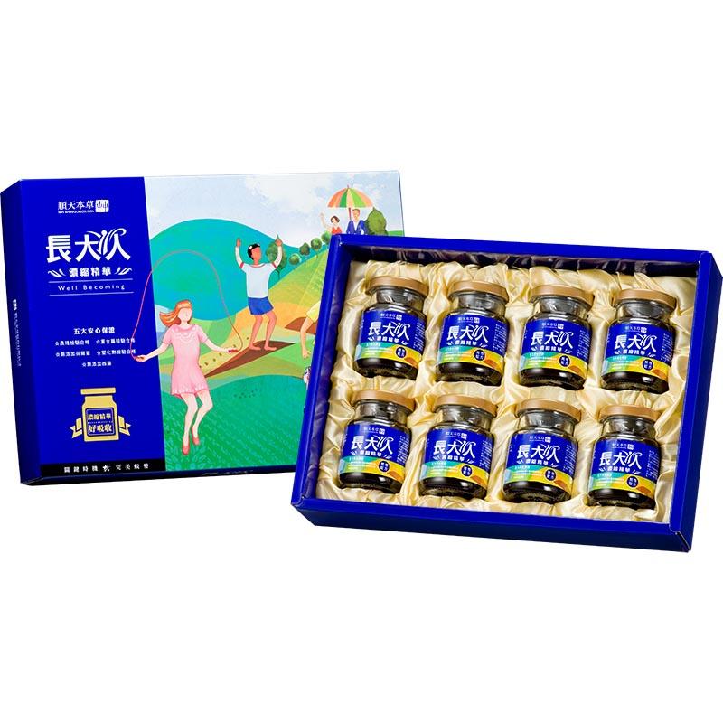 【順天本草】長大人成長濃縮精華-男方8入 / 盒 x3組 再加贈晶舒福4顆/盒 乙盒