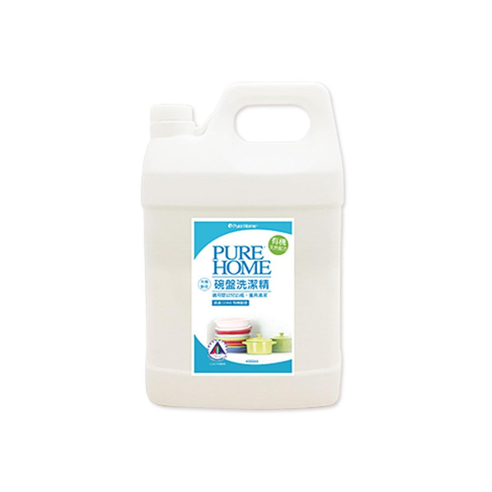 【PURE HOME】碗盤洗潔精 4000ml 植萃配方 中性不傷肌膚