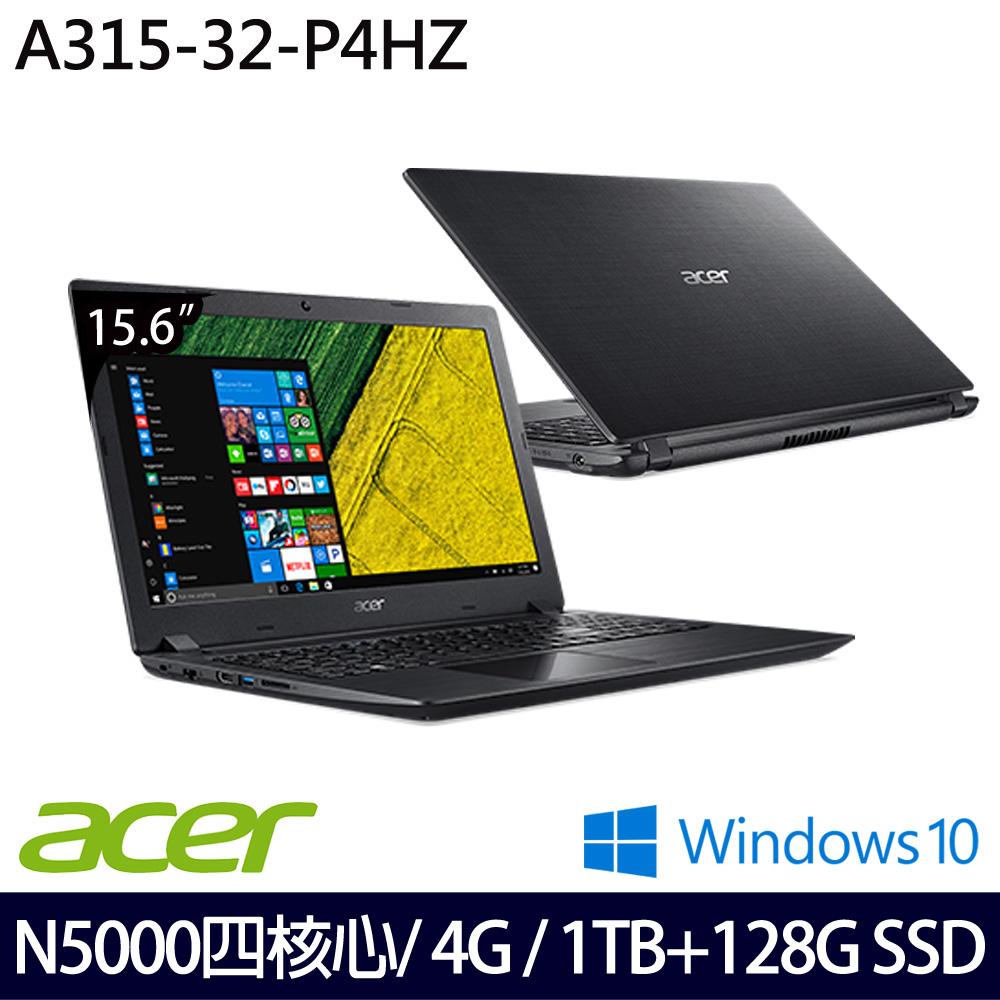 【硬碟升級】《Acer 宏碁》A315-32-P4HZ(15.6吋HD/N5000/4GB/1TB+128G SSD/Win10/兩年保)