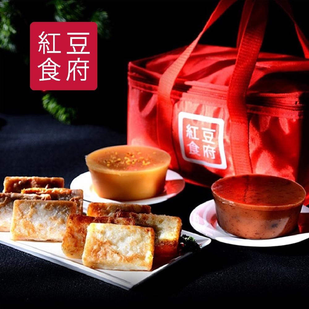 預購《紅豆食府SH》步步高陞禮盒(購買即送精美保冷袋)