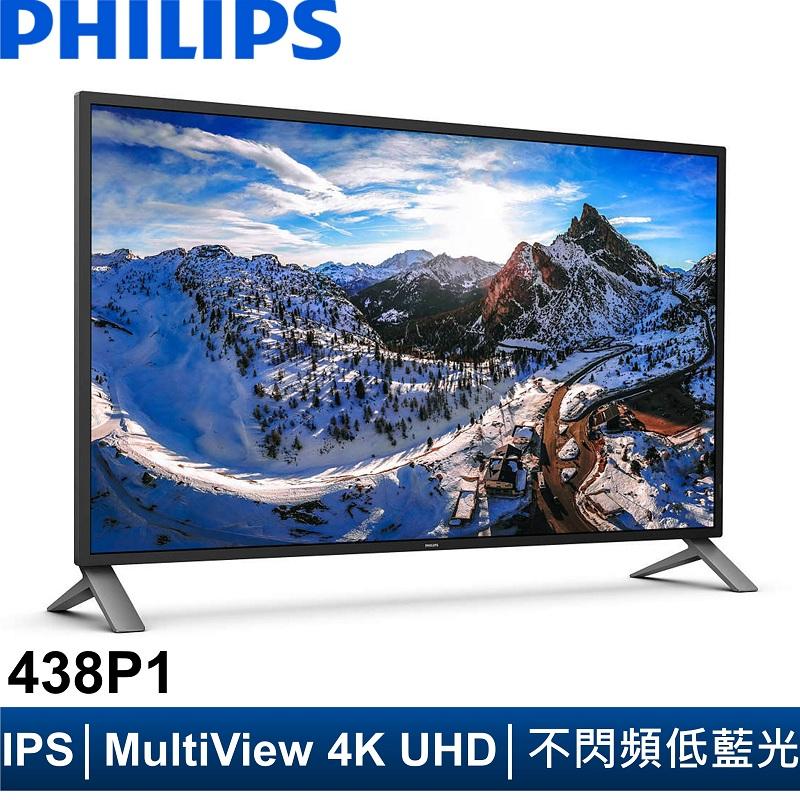 PHILIPS 43型 438P1 螢幕顯示器