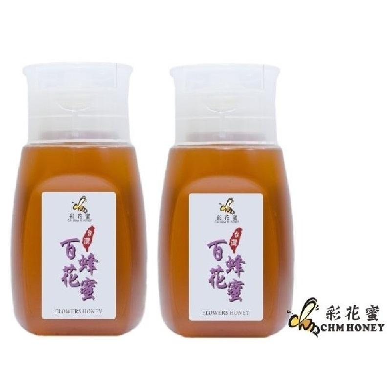 《彩花蜜》台灣嚴選-百花蜂蜜 350g (專利擠壓瓶) *2入