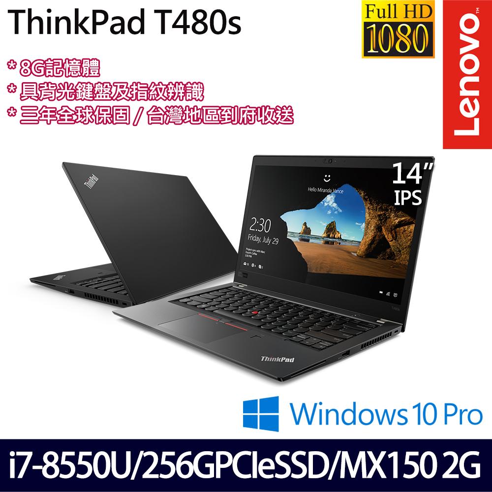 《Lenovo 聯想》T480s 20L7CTO2WW(14吋FHD/i7-8550U/8G/256G PCIeSSD/MX150/Win10 PRO/三年保)