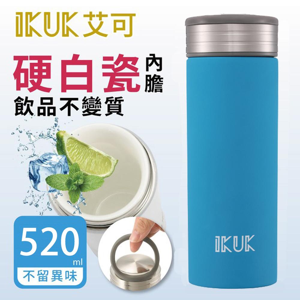 艾可 IKUK 真空雙層大好提內陶瓷保溫杯 520ml-晴空藍 IKHI-520BU