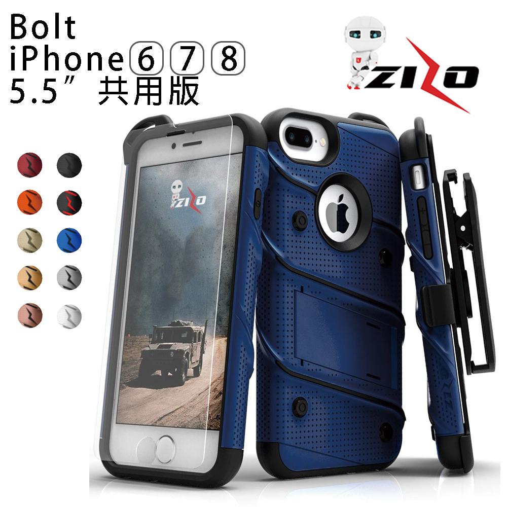 【Zizo】Bolt系列 軍規防摔殼 5.5吋共用版 iPhone8Plus / 7Plus / 6Plus 藍