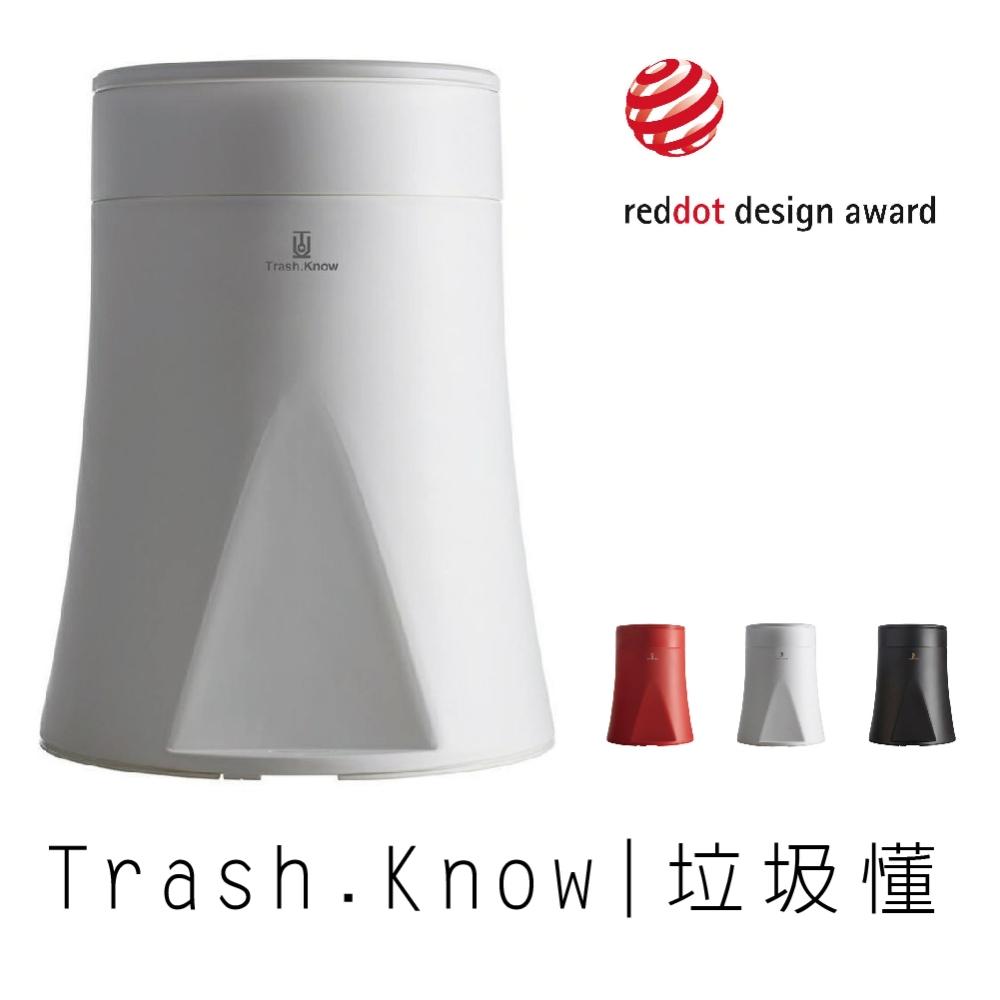 Unique Art Trash.Know抽取式垃圾桶(白色)