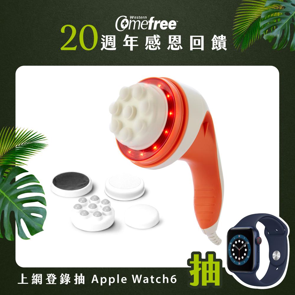 【上網登錄抽Apple Watch】 【Comefree】小海葵纖體按摩棒+去角質蓋-最新進階款-亮橘