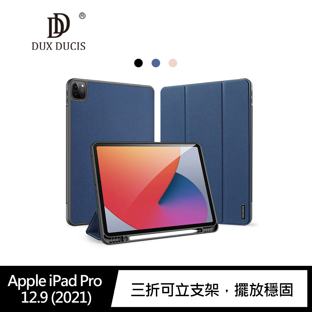 DUX DUCIS Apple iPad Pro 12.9 (2021) DOMO TPU筆槽皮套(粉色)